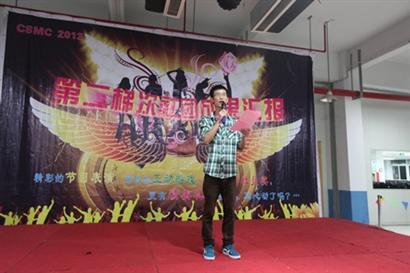 上海达丰电脑_达丰电脑CSMC 2013 第二梯次社团成果汇报演出